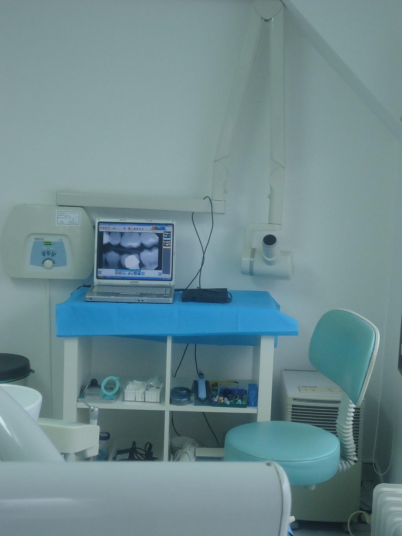 Radiovisiografía Digital